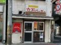 tokyo-hamburger-vending-machine_1