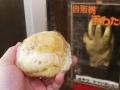 tokyo-hamburger-vending-machine_3
