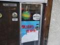 tokyo-hamburger-vending-machine_6