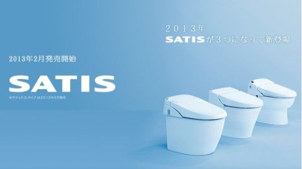 High-tech SATIS toilet