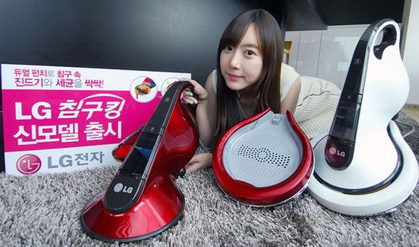 LG VH9200DS Bedding Cleaner in Korea