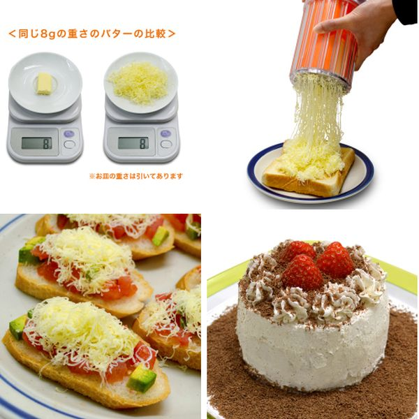 Japanese made Butter Grater _3