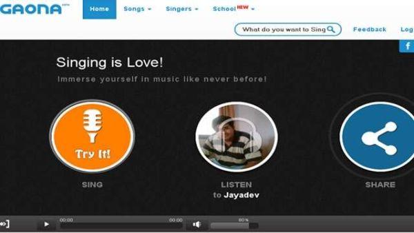 Gaona online singing tool