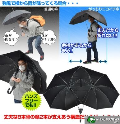 Thanko - 2-in-1 Niko-ichi Umbrella_10