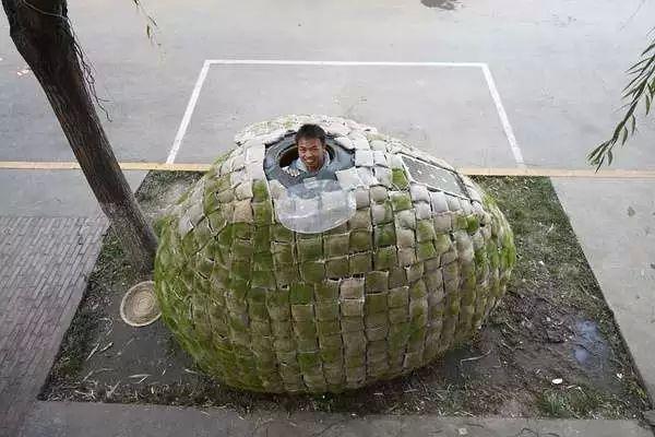 Dai Haifei's Egg House