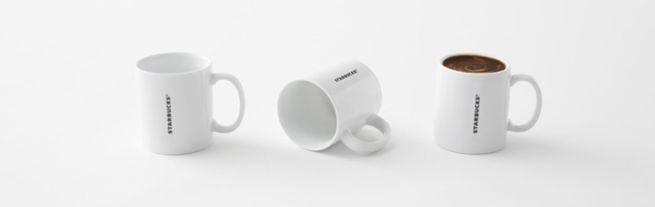 Never Empty Mug by Nendo_2