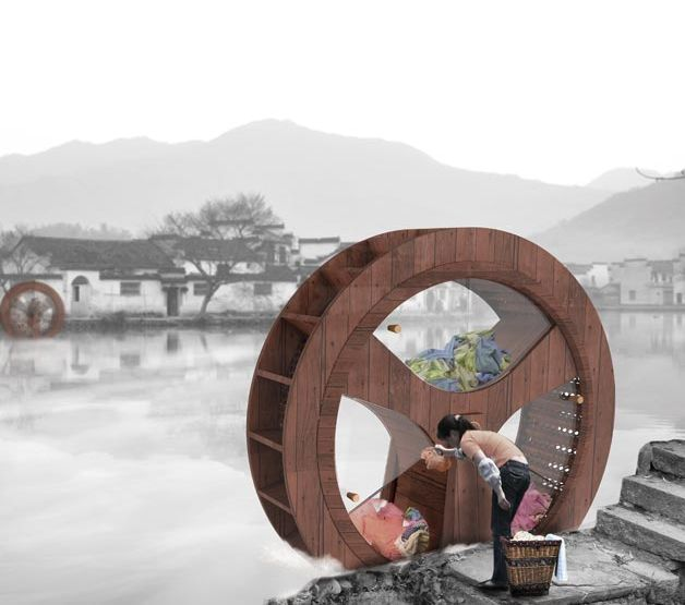Waterwheel Washing Machine_1