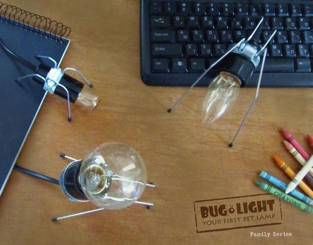 Bug Light_3