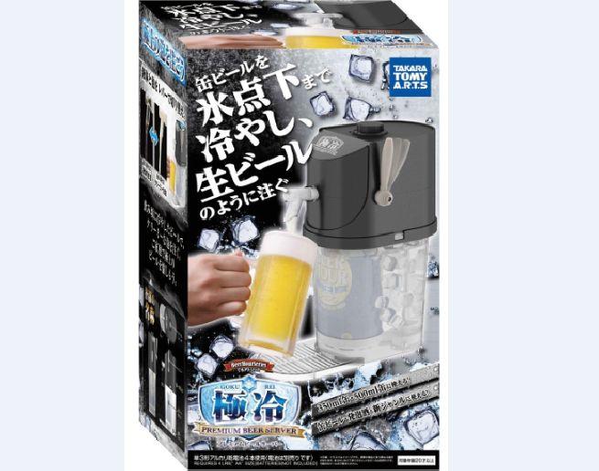 Premium Beer Server Gokurei_4