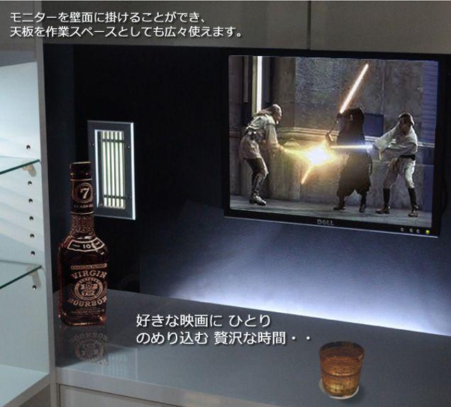 Kakureya - relaxation room_7
