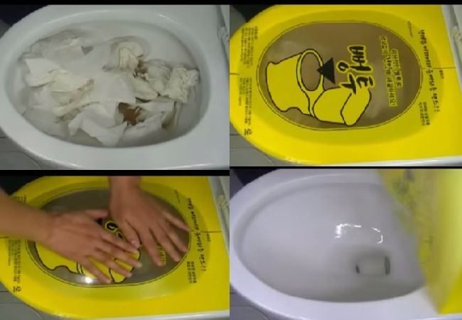 Pongtu Plastic Film Cleans Your Toilet Without Plungers