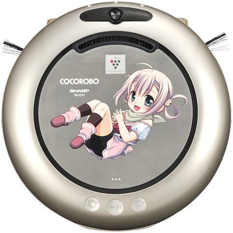 Sharp home cleaning robot_1