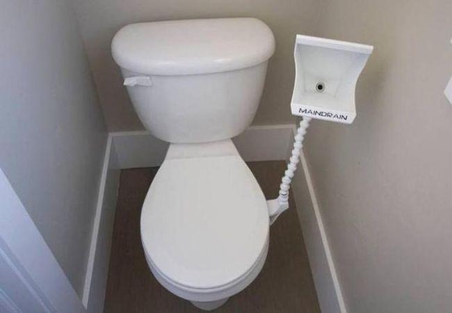 MainDrain an add on urinal_1